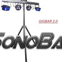 chv-gigbar20